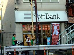 SOFT BANK 中目黒支店